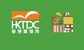 HKTDC-2017